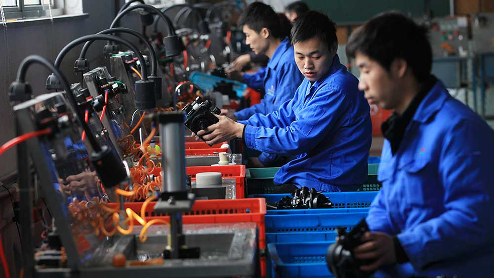 Fero Manufacturing in China